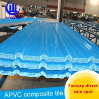 Wholesale Smooth Surface Fire Resistent Heat Insulation Roof Tiles / Coloured Plastic Roofing Sheets from china suppliers