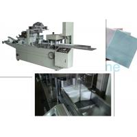 Buy cheap Full Servo Intelligent Non Woven Bag Making Machine For Filter Bag from wholesalers