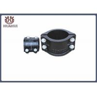 Wholesale Repair Clamps Ductile Iron Pipe Fittings For PVC / DI Pipe Stable Performance from china suppliers