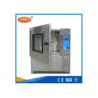 Wholesale Adjustable Environmental Test Chamber , Waterproof Test Rain Spray Test Chamber from china suppliers