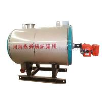Wholesale YY(Q)W Horizontal Oil / Gas Boiler from china suppliers