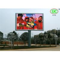Wholesale DIP346 IP65 Large Stadium LED Display , Outdoor LED Screen With CE Approved from china suppliers