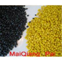 Wholesale Specialized material for polyethylene anticorrosion coating from china suppliers