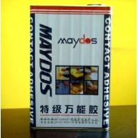 China Maydos Low Voc Spray Glue for Furniture Working on sale