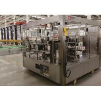 Buy cheap Self Adhesive Labeling Machines For Bottles , Spc-ds Bottle Labeling Equipment from wholesalers