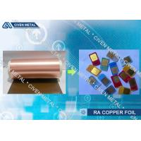 Wholesale Extra - Fine Low Profile Thermal Conductive Copper Foil Roll For PCB Processing from china suppliers