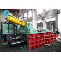 Wholesale Automatic Hydraulic Scrap Baling Machine Aluminium Can Metal Recycling from china suppliers