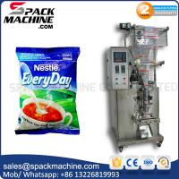 China Automatic VFFS three side seal coffee powder pouch Packing machines cost on sale