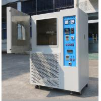 Wholesale SAT -75 Customized Controlled Environment Chamber Stainless Steel from china suppliers