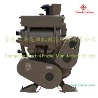 Wholesale Marine Diesel Engine NTA855-M400 from china suppliers