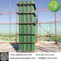 Square column formwork