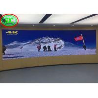 Wholesale Rental Curved Smd Hd Indoor Led Display Board , P3.9mm Full Color Led Sign IP43 from china suppliers