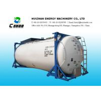 China UN No. 1969 Propane R290 Refrigerant Iso Tank For Eco friendly Gas Absorption Refrigerator on sale