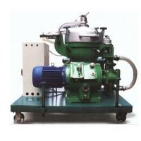 Wholesale Centrifugal Separation Oil Purifier from china suppliers
