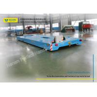 Buy cheap Automation Operation Heavy Duty Plant Trailer / Motor Material Transfer Trolley from wholesalers