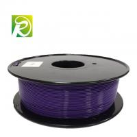 Buy cheap 1.75mm 3.0mm PLA 3D Printing Filament 1kg / Roll from wholesalers