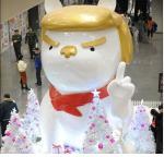 Wholesale cartoon Donald trump  statue dog image statue  in  door gate exhibition  fiberglass statue from china suppliers