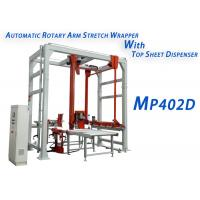 Wholesale Two Working Mode Automatic Stretch Wrap Machine For Automated Unmanned Packing from china suppliers