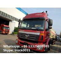 Buy cheap good price and high quality 8*4 foton 27000L to 30000L mobile refueling truck, Factory sale FOTON AUMAN oil tank truck from Wholesalers