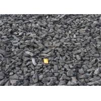 Buy cheap Foundry Metallurgical 150 - 300mm Coking Coal FC 86 With Custom Packing from wholesalers