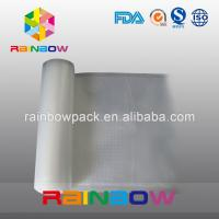 China FDA Embossed Food Vacuum Seal Bags Custom Shape With Texture / Channels on sale