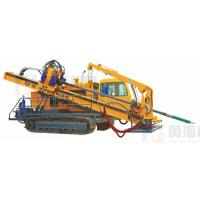 Wholesale 400KN Horizontal Directional Drilling Machine , НDD Rig FDP-40 from china suppliers