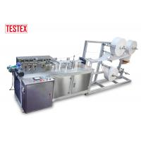 Buy cheap Surgical Mask Production Line from wholesalers