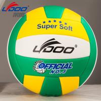 Buy cheap PU volleyball, consist of 18pcs leather with double-layers butyl bladder, soft but durable from Wholesalers