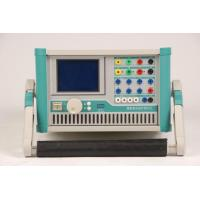 Wholesale GDJB-PC Relay Protection Testing Instrument,Relay Protection Device from china suppliers