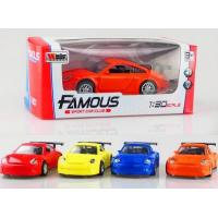 Wholesale TOY CAR 1:30 DIE-CAST CAR,PULL BACK CAR TOYS, MODEL CAR,2 DOORS OPEN,METAL ALLOY CAR,RED/BLUE/YELLOW/ORANGE from china suppliers