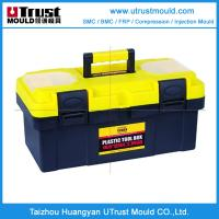 Buy cheap Newly design small plastic HDPE3 tool boxes mould from wholesalers
