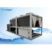 Wholesale Energy Saving Punp Controller Modular Air Cooled Chiller For Cnc Machine Tools from china suppliers