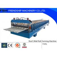 Wholesale Automatic C Z Purlin Roll Forming Machine For Steel Sections Warehouse from china suppliers