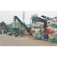 Wholesale 3T/H Sawdust Pellet Plant/Turnkey Wood Pelletizing Solution from china suppliers
