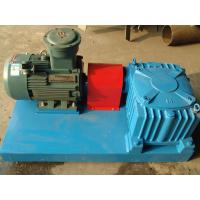 China TR oil drilling /HDD/CBM solid control mud agitator on sale