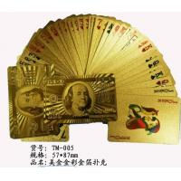 Wholesale Gold Playing Cards from china suppliers