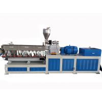 Wholesale Engineer Material Twin Screw Plastic Extrusion Equipment With 100-200kg / H from china suppliers