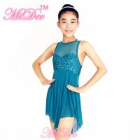 Buy cheap Lyrical Ballet Dance Costumes Teal Magenta Confetti Sequin Bodice Dress from Wholesalers