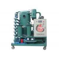 Wholesale ZJA-100 Transformer Oil Purifier Insulation Oil Filtration Machine For Removal Impurities from china suppliers