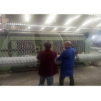 Wholesale Industrial Gabion Mesh Machine 80x100mm 100x120mm Mesh Opening For Protecting Dam from china suppliers