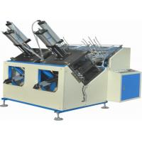 Wholesale Professional Paper Plate Making Machine Low Noise Paper Plate Maker Machine from china suppliers