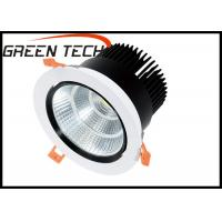 Wholesale 85V - 265V Dimmable LED Downlights , 5 Inch 18W Ceiling Recessed Down Lights from china suppliers