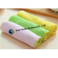 China Super Effective and Soft Microfiber Auto Cloth for Dish Washing 30*40cm on sale