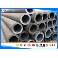 Heavy Wall Thickness Carbon Steel Tubing for Mechanical A178-C / St45.4 steel