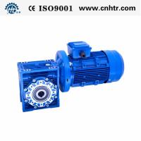 China RV worm gear reducer/gearmotors and motors on sale