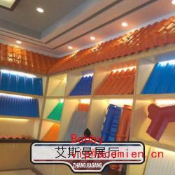 Jiangsu Acemien Machinery Co.,Ltd