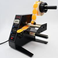 Wholesale Easy labeler dispenser / Automatic label dispenser AL-1150D from china suppliers