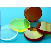 Buy cheap Magnesium fluoride (MgF2) Optical Lens Plano Convex Lens +0.0 / -0.1mm Tolerance from wholesalers