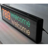 Wholesale MUENLED-PH13.33 Head Door Advertising LED Display from china suppliers
