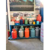 Wholesale Refilling LPG GAS CYLINDER from china suppliers